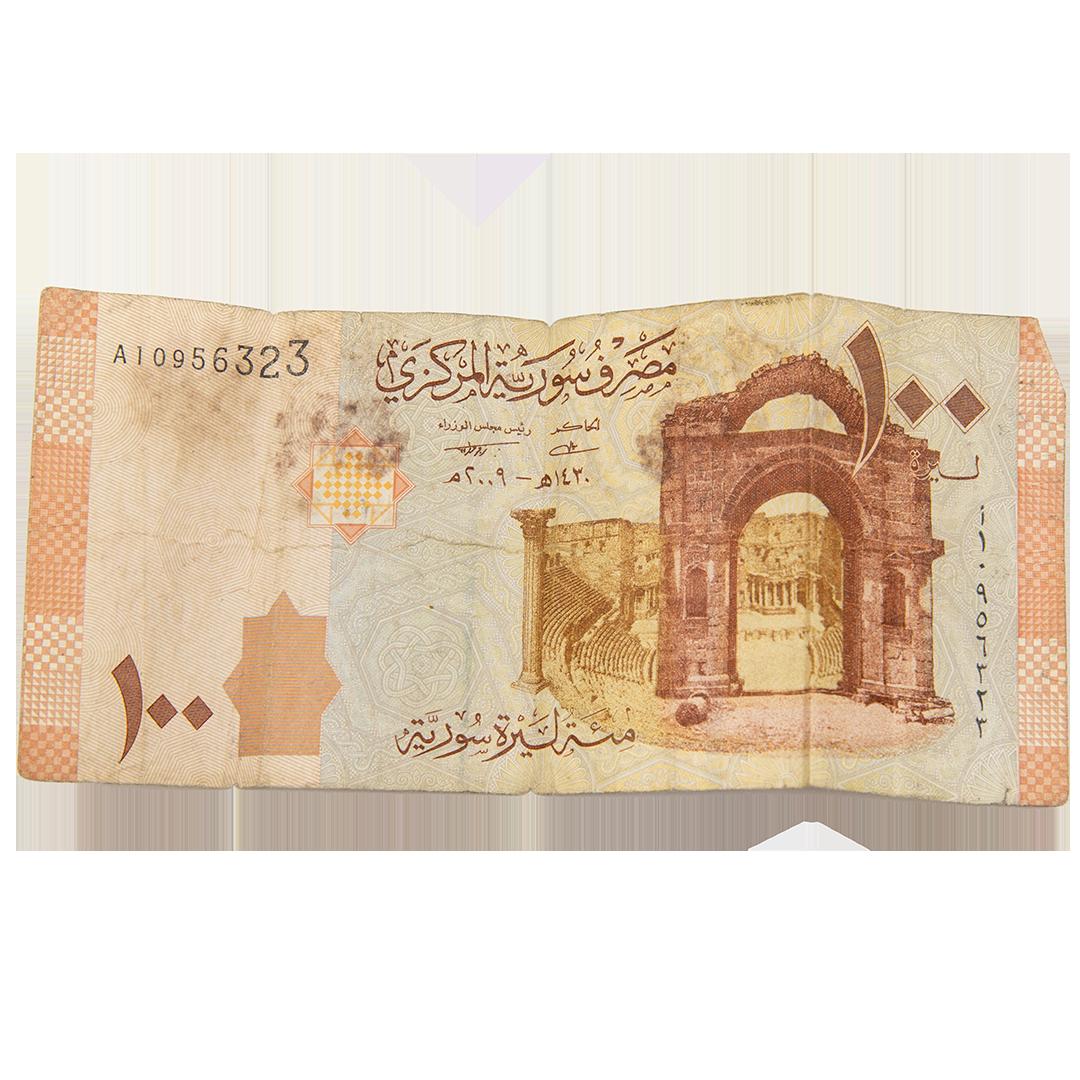 Χαρτονόμισμα - Συριακή λίρα