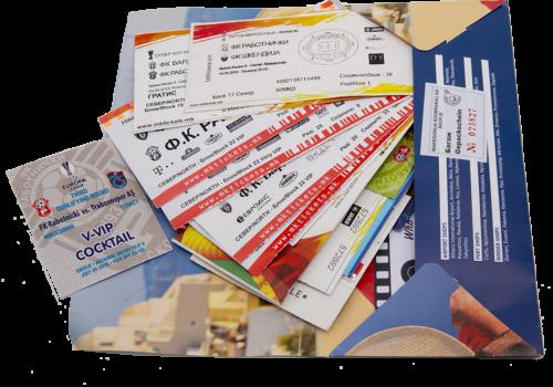 Εισιτήρια